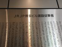 jrjp2.jpg