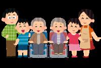 big_family_kurumaisu.pngのサムネイル画像
