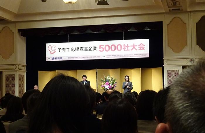5000sha-celemony.jpg