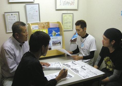 anzentaisaku-0530-1.jpg